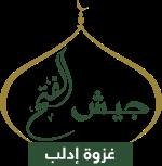 Džaiš al-Fatah. Zdroj: stránka TRAC