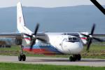 Lietadlo typu AN-24. Zdroj: http://www.letectvo.sk