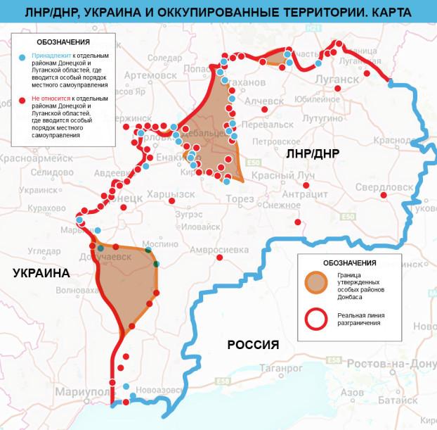 Regióny Doneckej a Luganskej oblasti pod kontrolou Doneckej ľudovej republiky a Luganskej ľudovej republiky. Zdroj: rian.com.ua