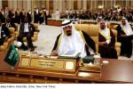 Kráľ Saudskej Arábie Abdulláh