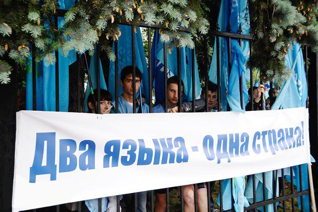 Demonštranti s transparentom Dva jazyky – jeden štát. Zdroj: www.lb.ua
