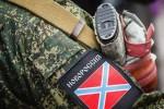 Nášivka povstalca na východe Ukrajiny. Zdroj: www.polit.ru