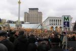"""Kyjev, november 2004. Prvé dni """"oranžovej revolúcie."""" Zdroj: Wikipedia"""