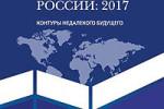 Rusko a okolitý svet