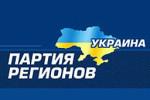 Logo Strany regiónov. Zdroj: www.gpravda.com