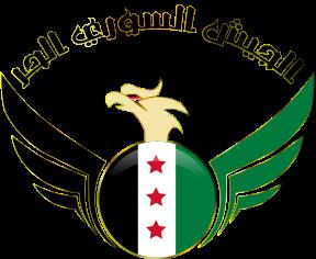 Free Syrian Army (Syria). Zdroj: stránka CRWFlags