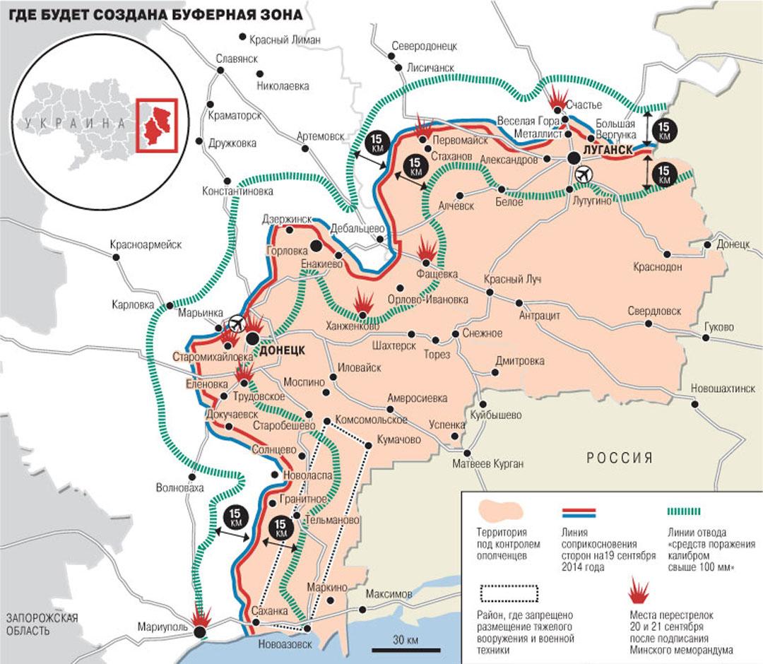 Nárazníková zóna medzi vládnymi vojskami a povstalcami. Zdroj: www.novayagazeta.ru