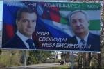 """Pútač znázorňujúci Medvedeva a Bagapša s heslom: """"Mier! Sloboda! Nezávislosť!"""" . Zdroj: http://newsimg.bbc.co.uk"""