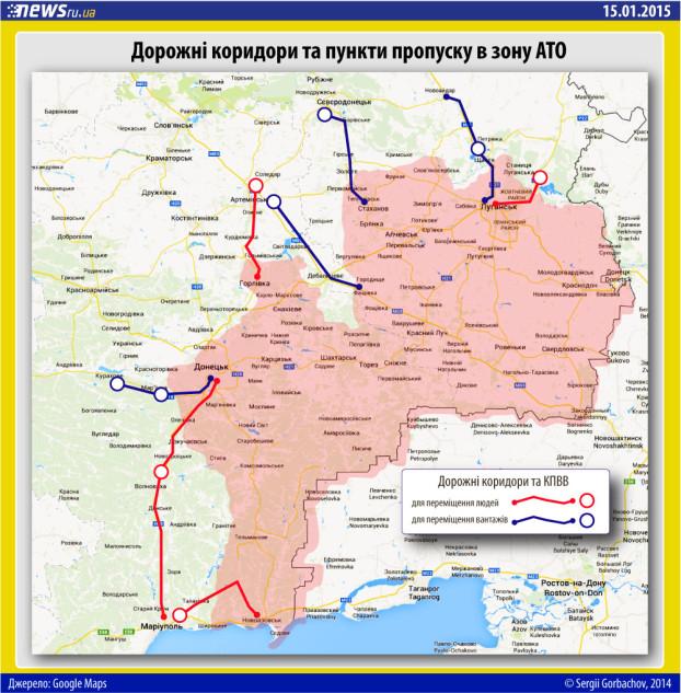 Cestné koridory a kontrolné body pri vstupne do zóny ATO. Zdroj: www.newsru.ua