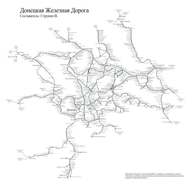 Donecká železnica. Zdroj: Вадим Струнин prostredníctvom Wikimedia