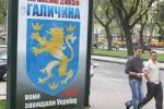 Bilbórd s textom Bránili Ukrajinu a nápisom Sláva národu v designe CZ Sloboda. Zdroj: www.in.ua