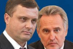 Sergej Ľovočkin (vľavo) a Dimitrij Firtaš (vpravo). Zdroj: www.liga.net