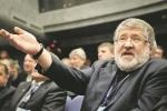 Igor Kolomojskij. Zdroj: www.pravda-tv.ru