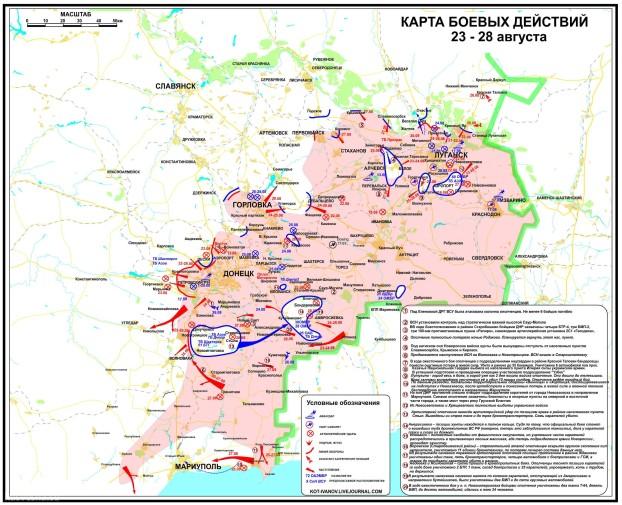 Mapa bojových aktivít v čase od 23. 8. 2014 do 28. 8. 2014. Zdroj: www.kot-ivanov.livejournal.com