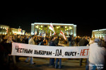 Protesty v Minsku proti zmanipulovaným voľbám. Zdroj: http://www.tut.by